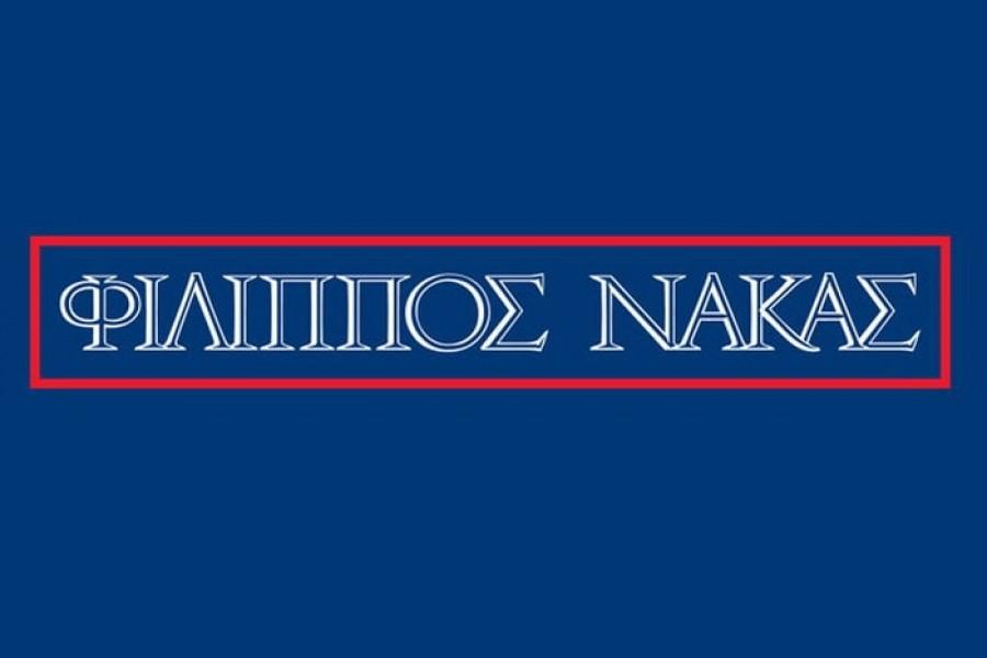 Φίλιππος Νάκας: Από 9/12 η καταβολή μερίσματος 0,127 ευρώ/μετοχή