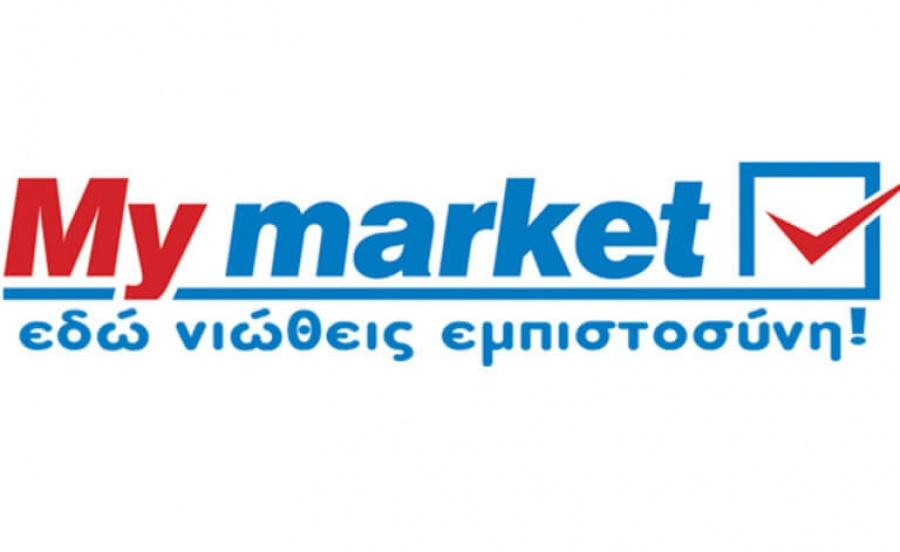 Attica bank: Γραμμή 100 εκατ. ευρώ στον Καλογρίτσα και προνομιακό ομολογιακό 20 εκατ. ευρώ
