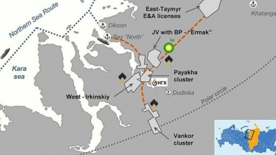 Vitol και Mercantile εισέρχονται με 5% στο τεράστιο έργο Vostok Oil της Rosneft