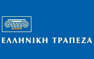 Στα 17,7 εκατ. ευρώ τα κέρδη της Ελληνικής Τράπεζας το α' 6μηνο του 2020
