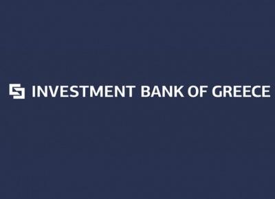 Τέλη Απριλίου αποτελέσματα 2017 και μη δεσμευτικές προσφορές για την Επενδυτική Τράπεζα Ελλάδος
