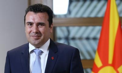 Aίτηση Ζaev για να αποκτήσει νέο διαβατήριο με την ονομασία «Βόρεια Μακεδονία»