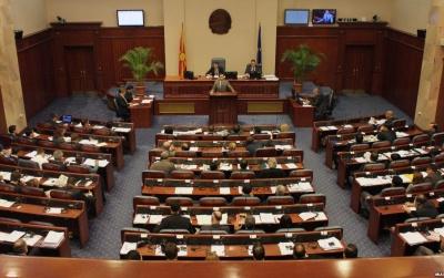 Για πρώτη φορά συνεδρίαση της σκοπιανής Βουλής στην αλβανική γλώσσα