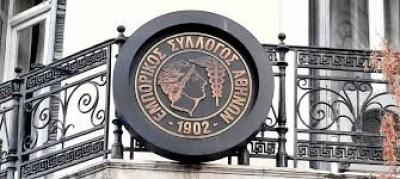 Εμπορικός Σύλλογος Αθηνών: Τη Δευτέρα 8 Μαρτίου η αγορά πρέπει να επαναλειτουργήσει