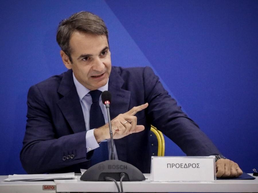 Μήνυμα EKT, SSM στις ελληνικές τράπεζες – Δεν θα υλοποιηθούν AQRs αλλά η ζημία από IFRs 9 και TAR θα είναι 5,3-6,6 δισ