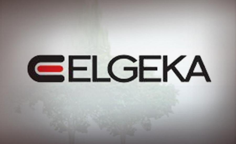 ΕΛΓΕΚΑ: Θα συμμετάσχουν στην ΑΜΚ οι βασικοί μέτοχοι