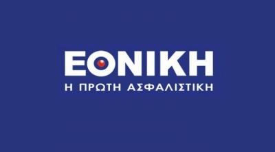 Δημοσίευμα του ΒΝ για τον Ι. Πετσαλάκη του συλλόγου εργαζομένων της Εθνικής Ασφαλιστικής