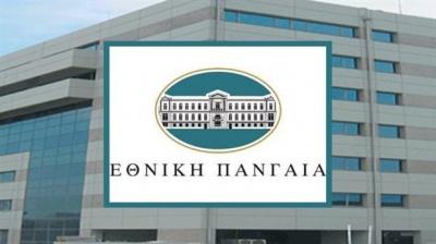 Εθνική Πανγαία: Ολοκληρώθηκε η απόκτηση του City Tower στη Σόφια έναντι 40,6 εκατ. ευρώ