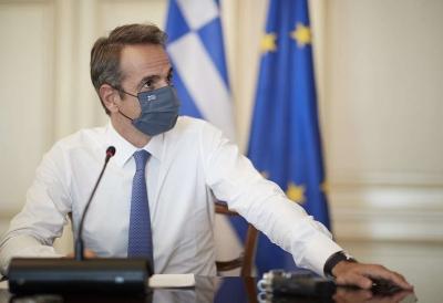 Μητσοτάκης: Να προχωρήσουν πιο γρήγορα οι εμβολιασμοί – Να εγκρίνει άμεσα η ΕΕ το εμβόλιο της AstraZeneca