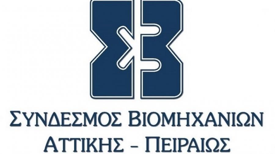ΣΒΑΠ: Αξιοσημείωτες οι αντοχές της ελληνικής μεταποίησης