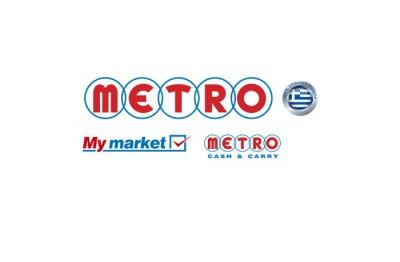 Η METRO υπέγραψε τη Χάρτα Διαφορετικότητας για τις ελληνικές επιχειρήσεις