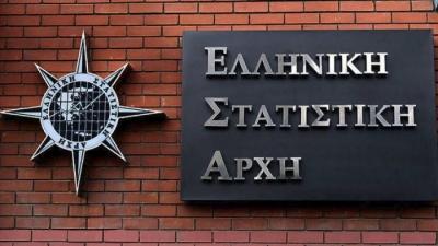ΕΛΣΤΑΤ: Μειώθηκαν κατά -27,4% οι ταξιδιωτικές δαπάνες των Ελλήνων το 2020