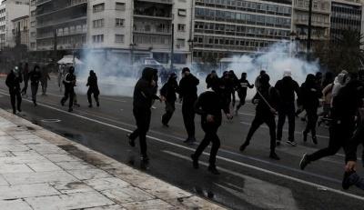 Ολοκληρώθηκε το φοιτητικό συλλαλητήριο - Επεισόδια έξω από τη Βουλή