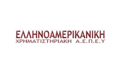 Ελληνοαμερικανική Χρηματιστηριακή: Ειδικός διαπραγματευτής της ΔΕΗ και της Attica Συμμετοχών