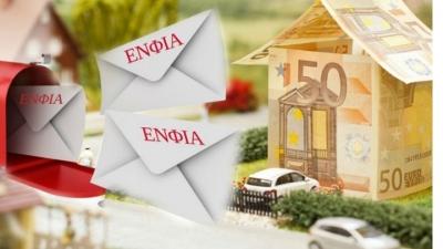 Αλλαγές στην κλίμακα του ΕΝΦΙΑ και στον συμπληρωματικό φόρο - Κλειδί για τις αλλαγές τα 400 εκατ. ευρώ από την αύξηση της φορολογίας