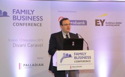 Η Λουξ ως πρότυπο οικογενειακής επιχείρησης συμμετείχε στο συνέδριο 1st Family Business