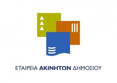 ΕΤΑΔ: Στις 29 Οκτωβρίου λήγει η προθεσμία του διαγωνισμού για την εκμίσθωση του Ξενία Κομοτηνής