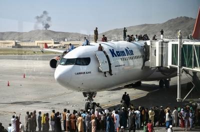 Αφγανιστάν: Άνοιξε το αεροδρόμιο της Καμπούλ για υποδοχή βοήθειας - Σύντομα θα δέχεται και πολιτικές πτήσεις