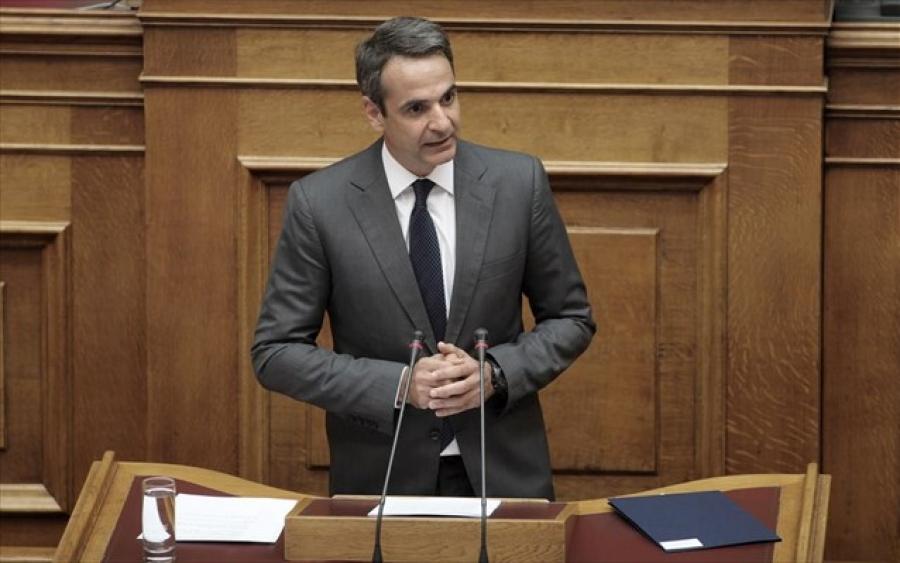 Μητσοτάκης: Πρόστιμο 500 ευρώ, επέκταση κάλυψης ενοικίου και επιδομάτων ανεργίας