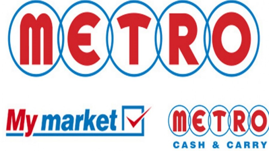 METRO - My Market: Τζίρος 1,33 δισ. ευρώ και επενδύσεις 25 εκατ. ευρώ το 2020
