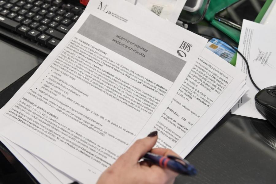 ΕΕ: Απώλεια φορολογικών εσόδων 50 έως 190 δισ. ευρώ λόγω ελλιπούς συνεργασίας των φορολογικών αρχών