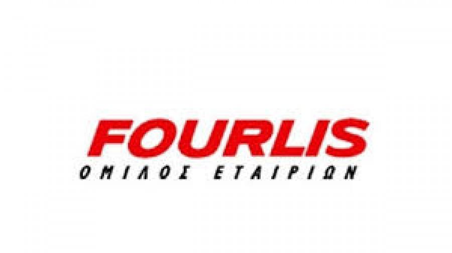Στο +5% η Fourlis μετά τα αποτελέσματα τρίτου τριμήνου και το θετικό μήνυμα για τον καθαρό δανεισμό