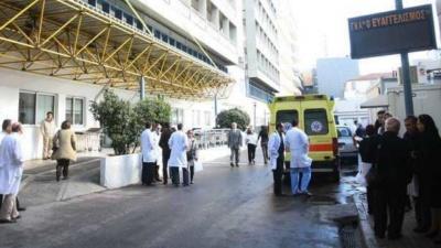 Σε καραντίνα 96 νοσηλευτές του νοσοκομείου «Ευαγγελισμός» - Έχουν εκτεθεί στον ιό