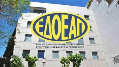 ΕΔΟΕΑΠ: Σύσσωμες οι Ενώσεις των εργαζομένων στον Τύπο στηρίζουν το 2%