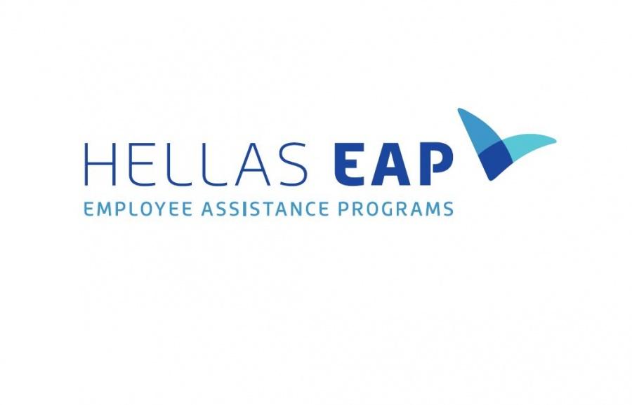 Έρευνα Hellas EAP: «Ανεξήγητη εξάντληση» μπλοκάρει την απόδοση των εργαζομένων