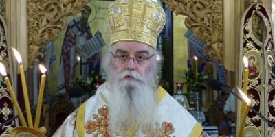 Εκοιμήθη ο Μητροπολίτης Καστοριάς Σεραφείμ – Είχε διαγνωστεί με κορωνοϊό