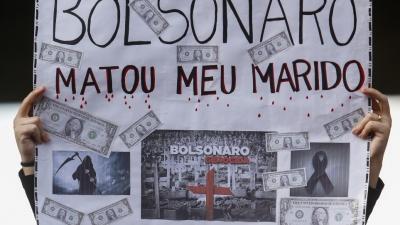 Χιλιάδες διαδηλωτές στις μεγάλες πόλεις της Βραζιλίας ζητούν την καθαίρεση του Bolsonaro και περισσότερα εμβόλια