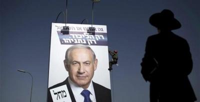 Τρίτες εκλογές σε λιγότερο από ένα χρόνο στο Ισραήλ - Κρίσιμες για την πολιτική επιβίωση Netanyahu