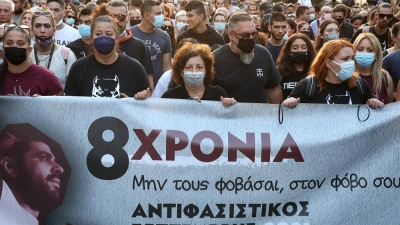 Σε εξέλιξη αντιφασιστική πορεία στο Κερατσίνι για τα 8 χρόνια από τη δολοφονία του Παύλου Φύσσα