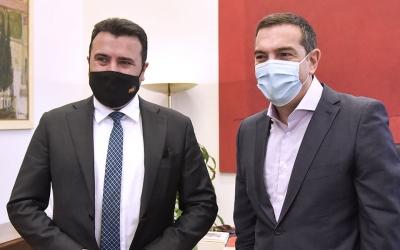 Τσίπρας προς Zaev (Βόρεια Μακεδονία): Να εφαρμοστεί πιστά η Συμφωνία των Πρεσπών
