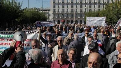 Πανελλαδικό συλλαλητήριο συνταξιούχων στην Αθήνα – Κλειστό το μετρό του Συντάγματος