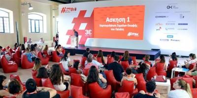 Coca-Cola: Μεγάλη συμμετοχή στα workshops για νέους  - Περισσότεροι από 560 συμμετέχοντες σε 8 διαφορετικά online seminars