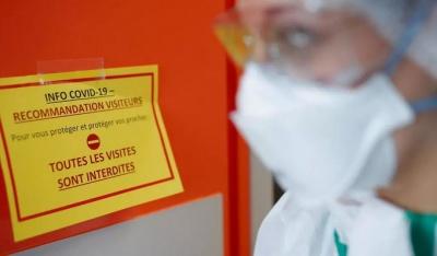 Γαλλία - κορωνοϊός: Μείωση θυμάτων με 166 νέους θανάτους, στους 24.760 το σύνολο των νεκρών