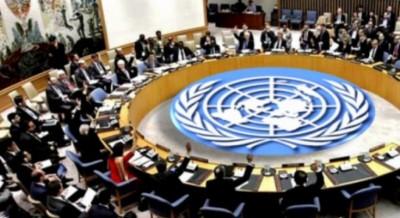 OHE: Στήριξη 100 εκατ. δολαρίων θα λάβουν επτά χώρες, μεταξύ αυτών και η Αιθιοπία