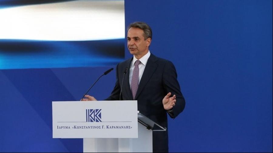 Μητσοτάκης: Η ενδυνάμωση της Δημοκρατίας στην πατρίδα μας συμβάδισε όλες τις τελευταίες δεκαετίες με την εδραίωση της ευρωπαϊκής της πορείας