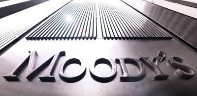 Moody's: Υποβαθμίζει το outlook του Χονγκ Κονγκ καθώς οι βίαιες διαδηλώσεις συνεχίζονται