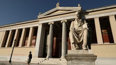 Έξι ελληνικά πανεπιστήμια στα 900 καλύτερα του κόσμου – Ξεχωρίζει το ΕΚΠΑ