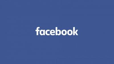 Εκτίναξη κερδών 94% για τη Facebook το α' τρίμηνο 2021, στα 9,5 δισ. δολάρια - Aύξηση 48% στα έσοδα