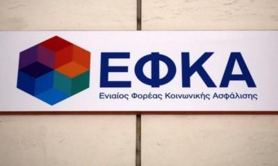 Νέες ηλεκτρονικές υπηρεσίες υπηρεσίες από τον ΕΦΚΑ