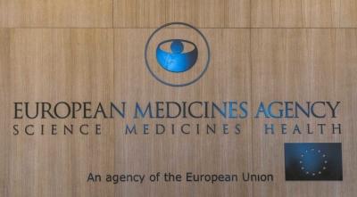 Αρχές Οκτωβρίου αποφασίζει ο ΕΜΑ για την γ' δόση του εμβολίου της Pfizer