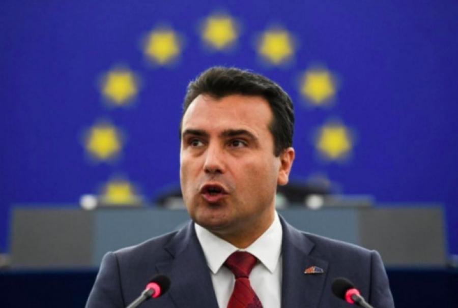 Zaev (Βόρεια Μακεδoνία): Mea culpa για τη  χρήση του όρου «Μακεδονία»