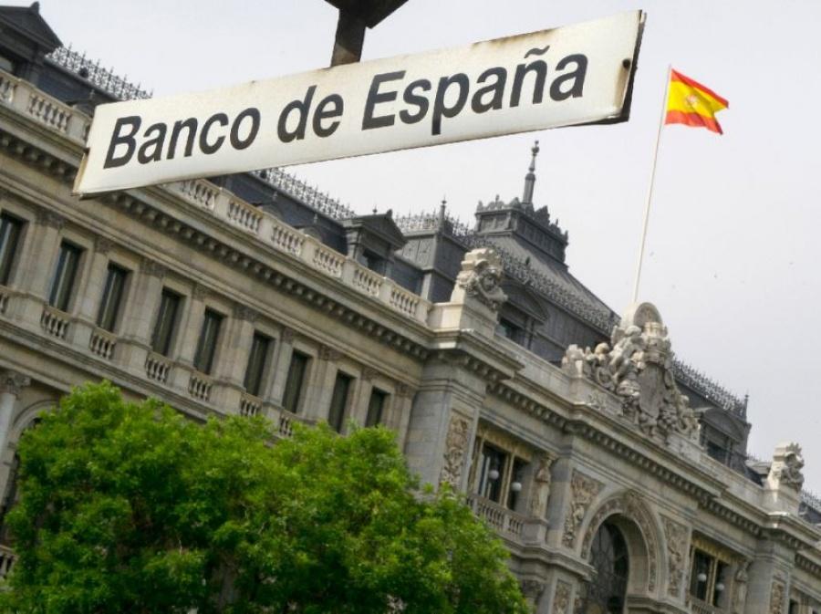 Alpha, Eurobank κερδίζουν από το ράλι στα ομόλογα – Spread κάτω από 1,5% από Πορτογαλία ακραία στρέβλωση