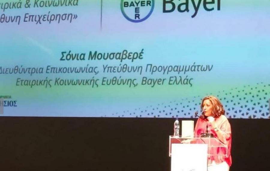 Η Bayer Ελλάς βραβεύεται για την ΕΚΕ, στα 2α Επιχειρηματικά Βραβεία «Θαλής ο Μιλήσιος»