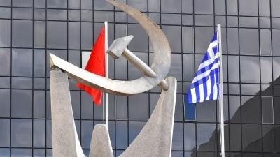 ΚΚΕ: Γνωστό το σκηνικό αποπροσανατολιστικής πολιτικής από Μητσοτάκη – Τσίπρα