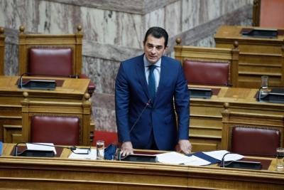 Βουλή: Πέρασε από την αρμόδια Επιτροπή η σύμβαση Δημοσίου – Ελληνικός Χρυσός