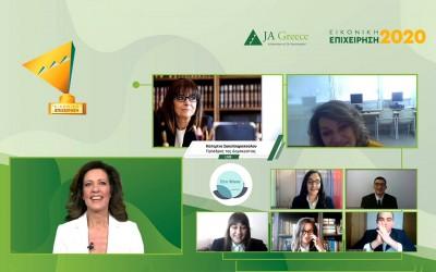 Ελληνική διάκριση στο διαγωνισμό Μαθητικής Επιχειρηματικότητας του JA Europe